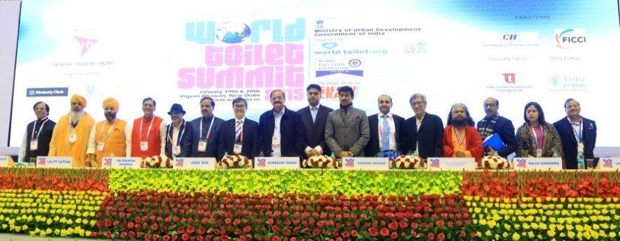 World Toilet Summit India Inaugural Session